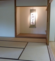 Alcove in Japanese garden structure